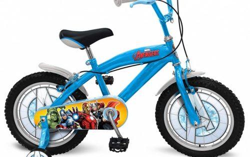 Marvel - Avengers 16 Inch 26 Cm Jongens Knijprem Blauw